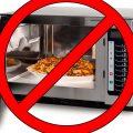 Bye Bye Microwave Oven